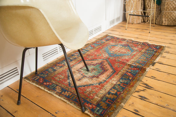 2x4.5 Distressed Antique Bakshaish Rug Runner - Old New House