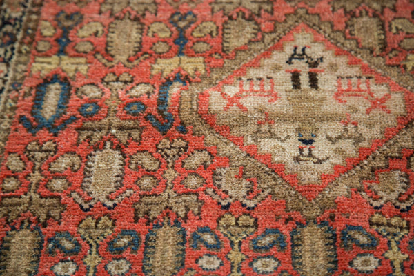 Antique Malayer Rug Mat / Item 2631 image 4