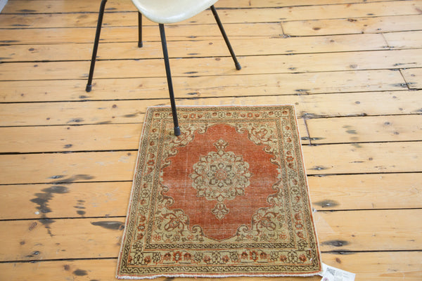 2x2.5 Distressed Antique Jalili Tabriz Rug Mat - Old New House