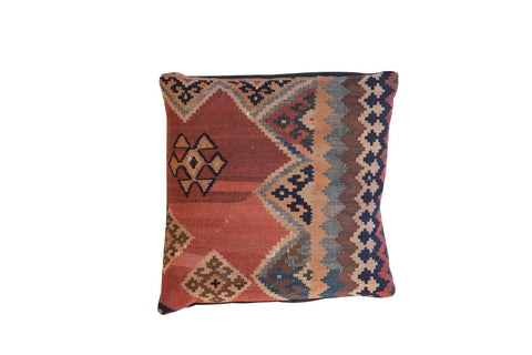 Antique Kilim Floor Pillow - Old New House