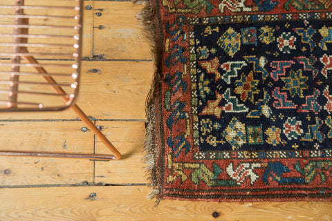Vintage Kurdish Bag Face Rug Mat