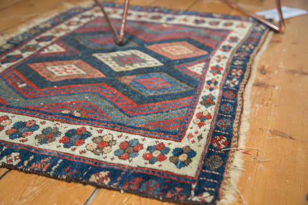 Antique Jaff Kurd Rug