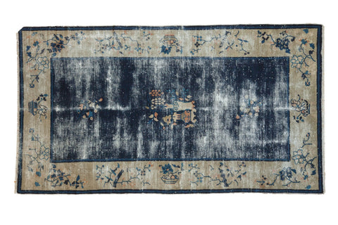 Antique Peking Rug