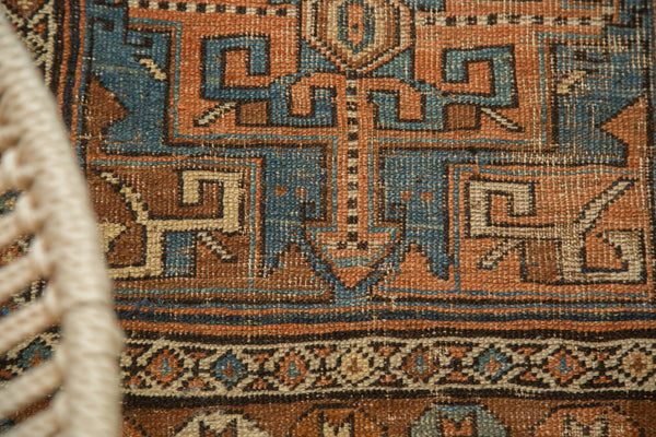 Antique Kurdish Rug