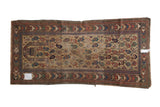 Antique Caucasian Prayer Rug Runner