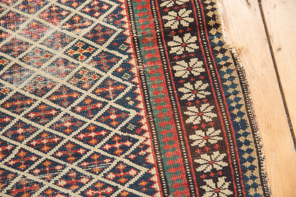Antique Shirvan Square Rug / Item 5208 image 11
