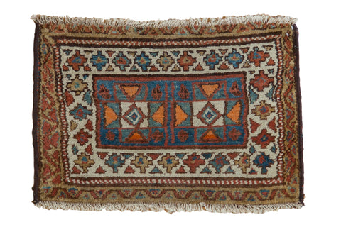 1.5x2 Antique Bagface Kurdish Square Rug Mat // ONH Item 7284