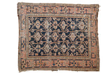 Antique Caucasian Square Rug / ONH item 7451