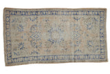 Vintage Distressed Oushak Rug / ONH item 7483