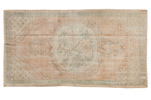 2.5x5 Vintage Distressed Oushak Rug Runner // ONH Item 8101
