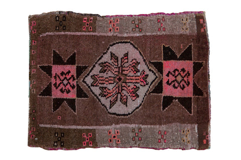 2x2.5 Vintage Distressed Oushak Square Rug Mat // ONH Item 8150