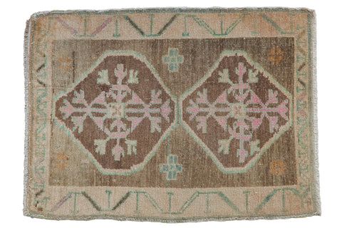2x2.5 Vintage Distressed Kars Square Rug Mat // ONH Item 8190