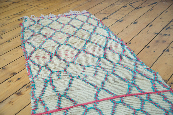 2.5x7.5 Vintage Moroccan Rug Runner - Old New House