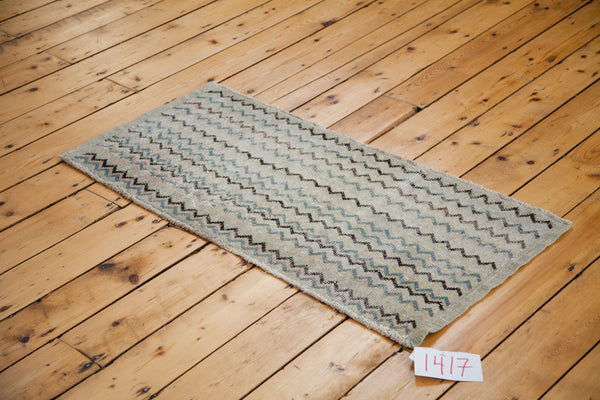 2x5 Distressed Oushak Rug Runner - Old New House