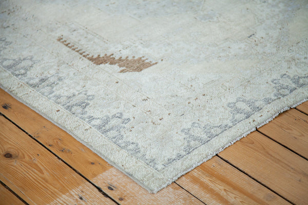 4.5x6 Distressed Oushak Rug - Old New House
