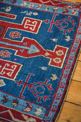 3x4 5 Antique Kuba Rug