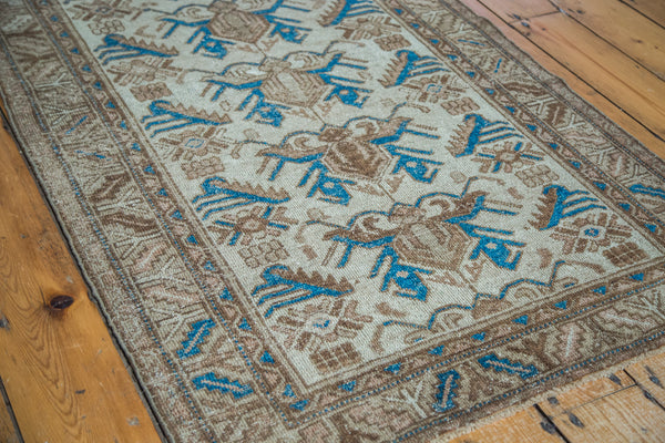3x5.5 Distressed Mehraban Rug - Old New House