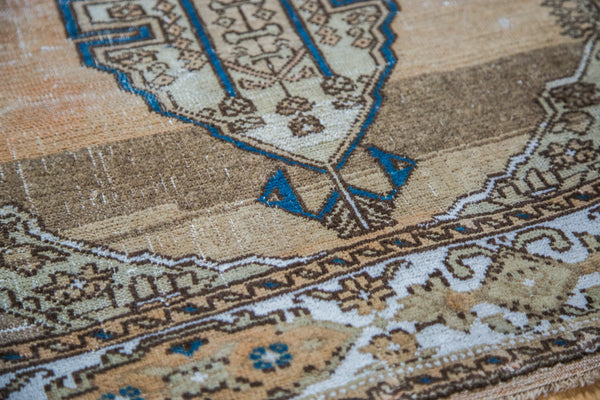 2.5x3 Vintage Sivas Rug - Old New House