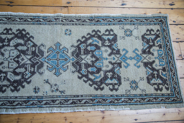2x11 Distressed Oushak Rug Runner - Old New House