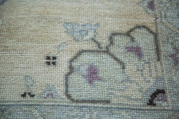 4x7 Vintage Oushak Rug - Old New House