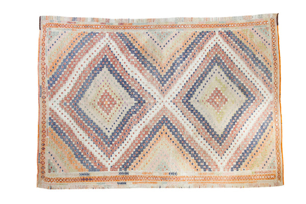 5x7.5 Vintage Jijim Rug - Old New House