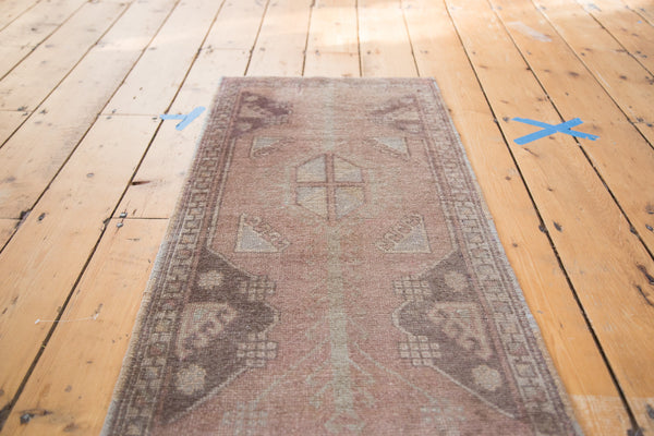 2x4 Vintage Oushak Rug - Old New House