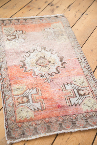 GIVEAWAY 1.5x3 Distressed Oushak Rug Mat - Old New House