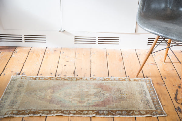 1.5x3.5 Distressed Oushak Rug Mat - Old New House