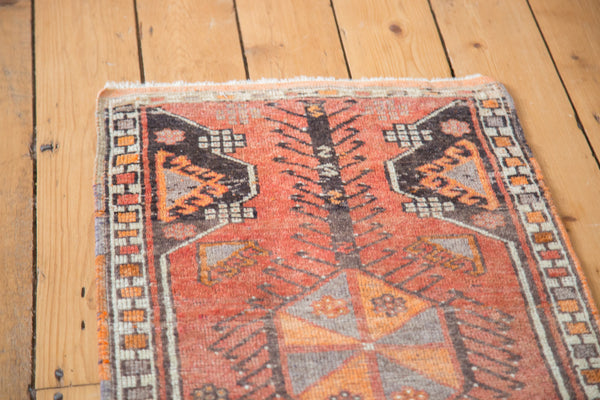 2x3.5 Vintage Oushak Rug Mat - Old New House