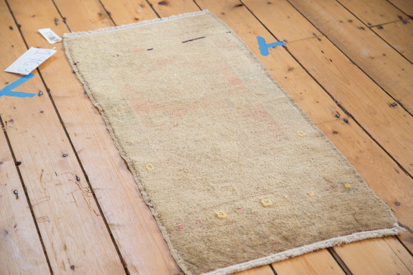 1.5x4 Vintage Oushak Rug Mat - Old New House