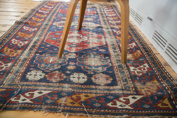 4x6.5 Distressed Antique Shirvan Rug - Old New House