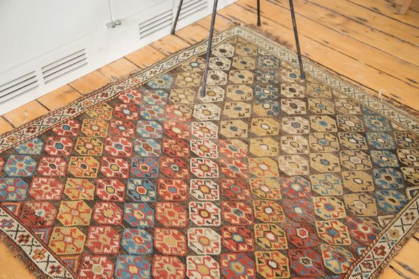 4x4.5 Distressed Antique Shirvan Square Rug - Old New House