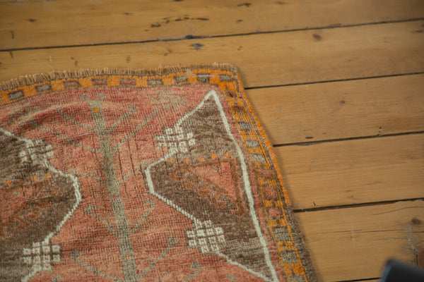 1.5x4 Vintage Oushak Distressed Rug Mat Runner - Old New House