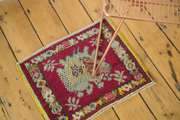 1x2 Vintage Oushak Rug Mat - Old New House