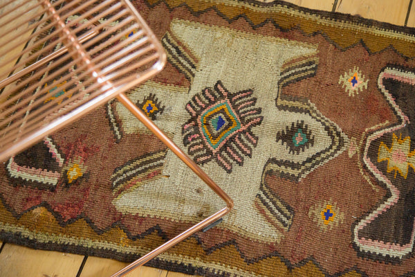 2x2.5 Vintage Kilim Square Rug Mat - Old New House