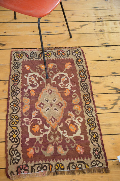 2x3 Vintage Kilim Rug Mat - Old New House