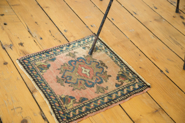 1.5x1.5 Vintage Oushak Square Rug Mat - Old New House