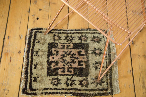 1.5x2 Vintage Oushak Square Rug Mat - Old New House
