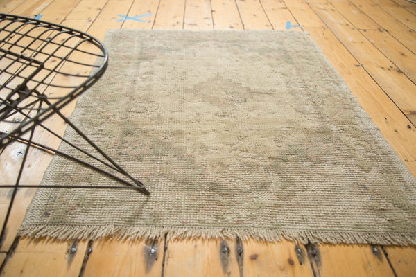 Vintage Distressed Oushak Square Rug