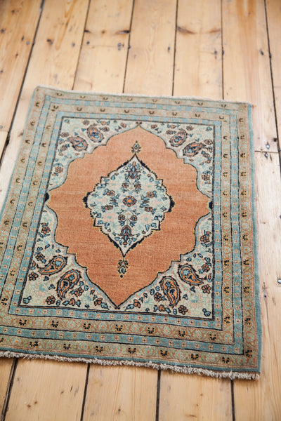 2x3 Antique Persian Tabriz Rug Mat - Old New House