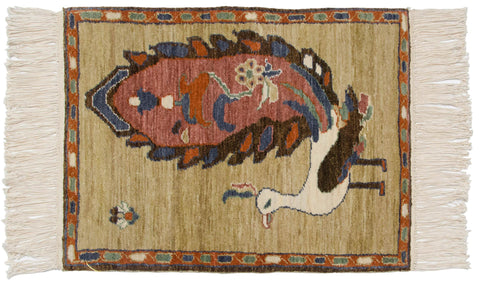 xxdd2x2.5 Vintage Pictorial Armenian Peacock Design Square Rug Mat // ONH Item mc001468