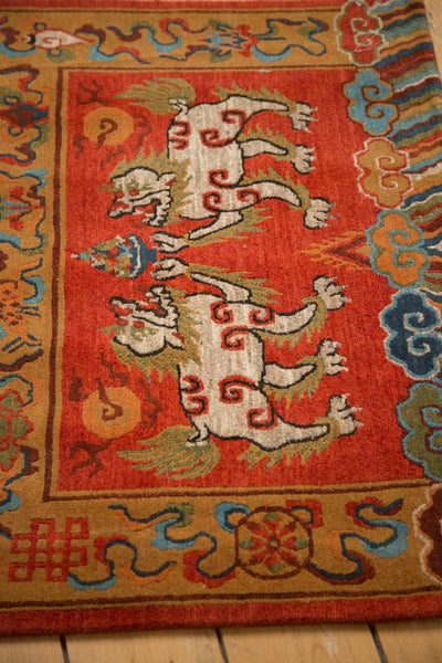 New Fu Dog Chair Back Rug Mat