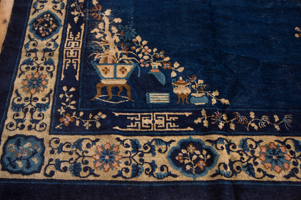 Vintage Peking Carpet / Item sm001171 image 3