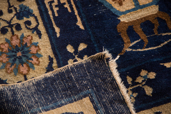 Vintage Peking Carpet / Item sm001171 image 5