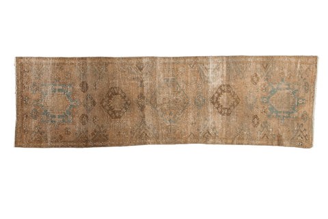 Distressed Vintage Karaja Rug Runner
