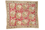 Antique Fragment Karabagh Square Rug / ONH item sm001542