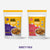 Plant Power High Protein Chivda Variety Pack 200g