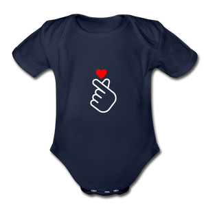 Organic Short Sleeve Baby Bodysuit, Finger Heart - dark navy