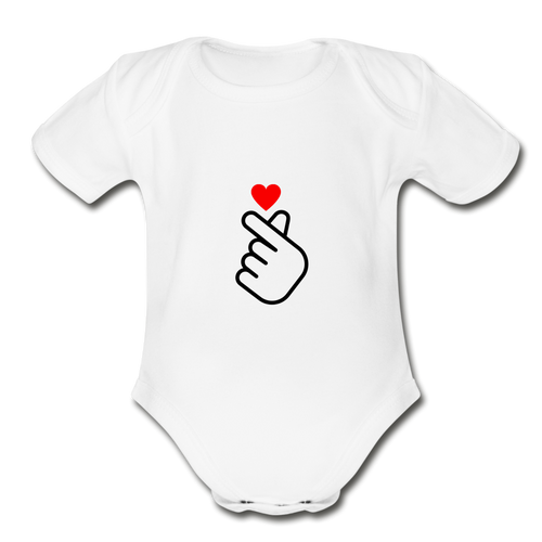 Organic Short Sleeve Baby Bodysuit, Finger Heart - white