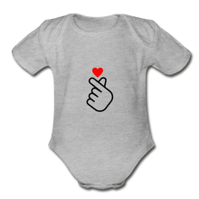 Load image into Gallery viewer, Organic Short Sleeve Baby Bodysuit, Finger Heart - heather gray
